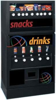 snack and soda machine by south shore vending